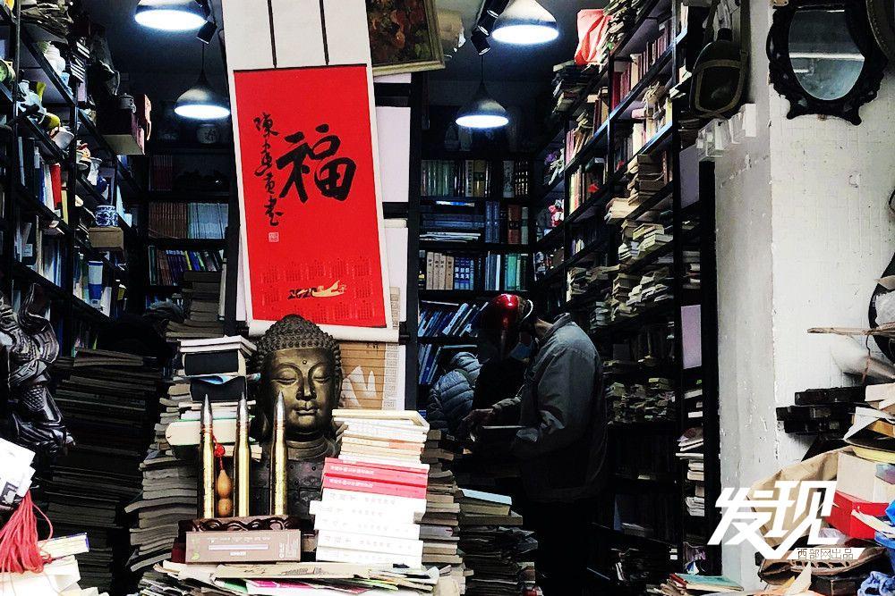 发现丨时间,扎根在大学墙外的旧书店