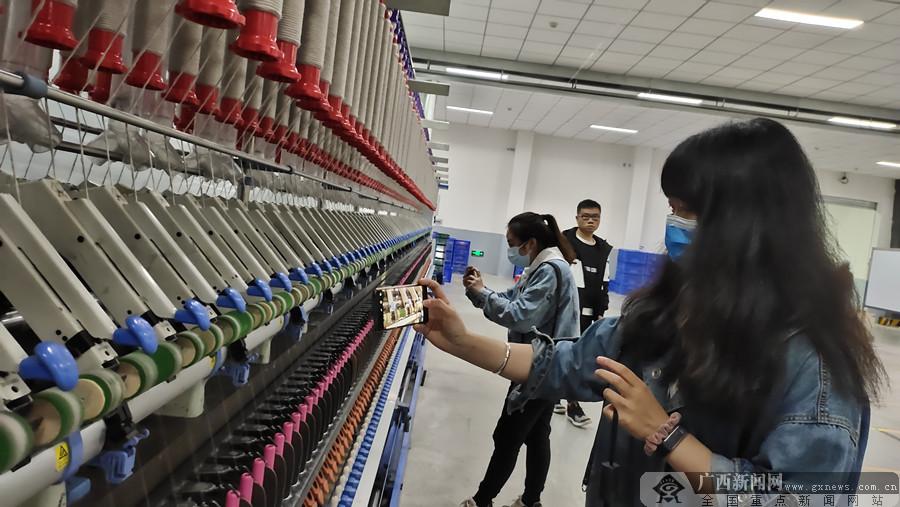 【文旅桂林行】临桂溢达:打造新型纺织工业产业链