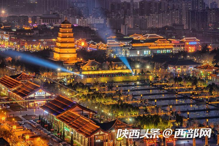 2021年陕西经济总量_陕西经济照片