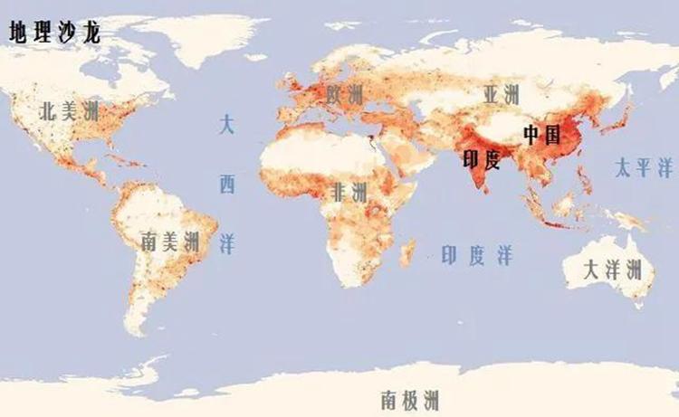 世界人口国家前三位_世界人口(2)