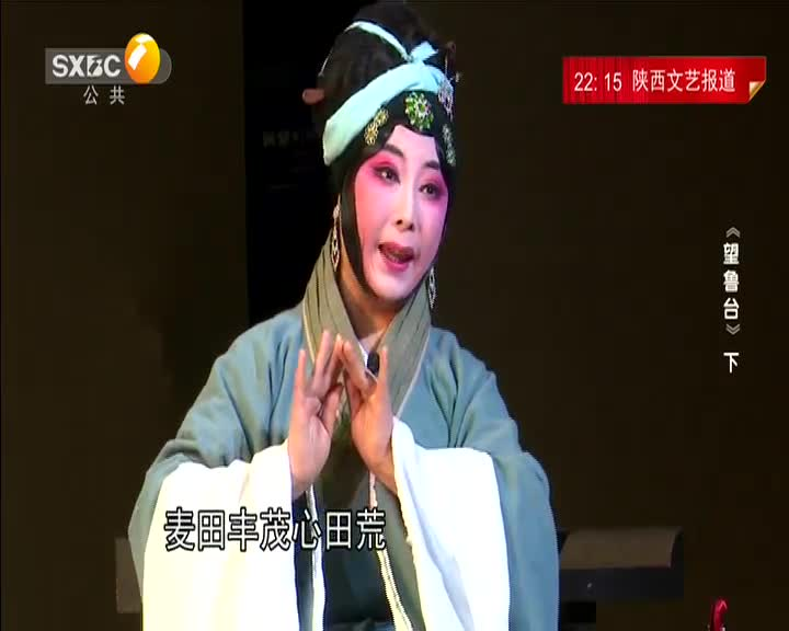 大秦腔(2021-04-23)