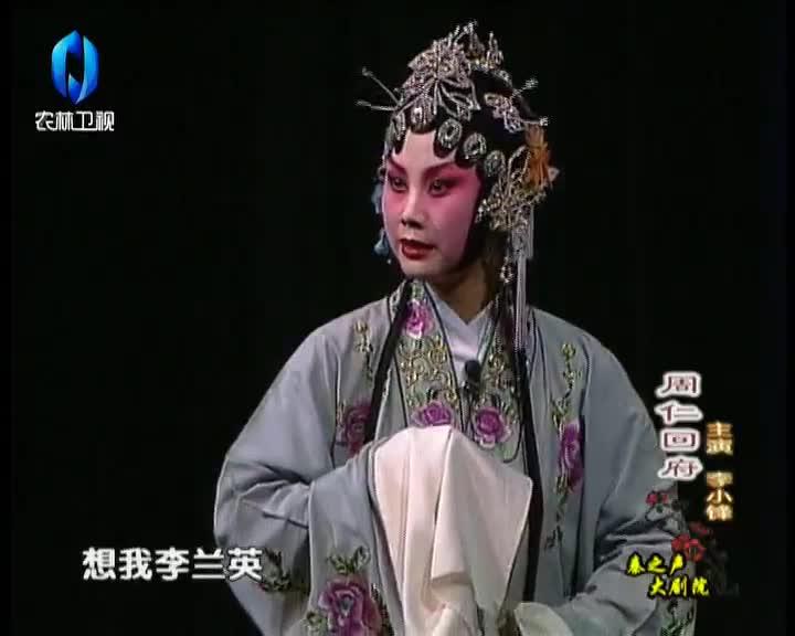 秦之声大剧院 (2021-04-27)
