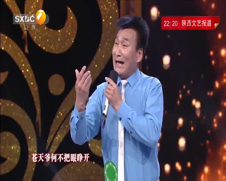 大秦腔 (2021-04-28)