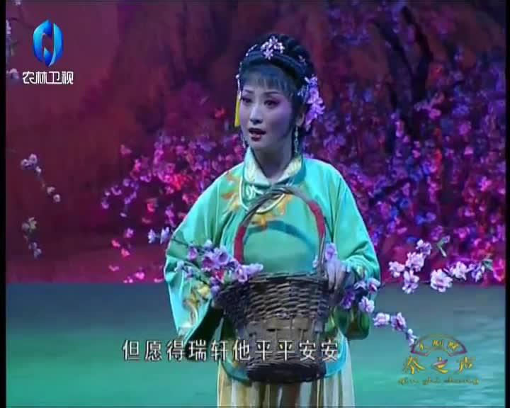 秦之声大剧院(2021-05-07)