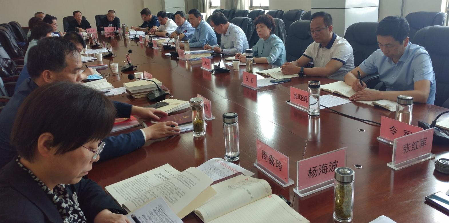 【中心组学习】陕西宝鸡市金台区委理论学习中心组举行2021年第15次集体学习