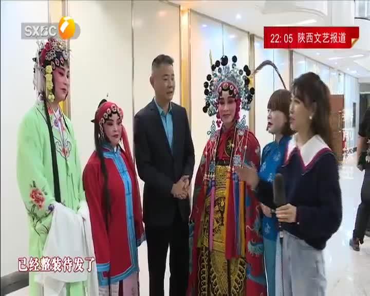 大秦腔 (2021-05-18)