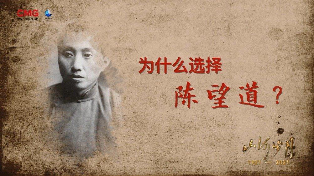 共產黨宣言首版中文全譯本你了解多少?