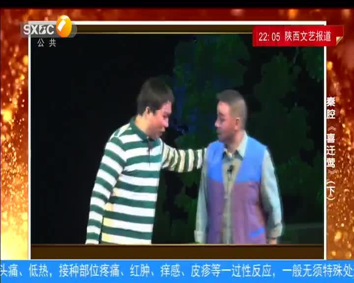大秦腔 (2021-05-21)