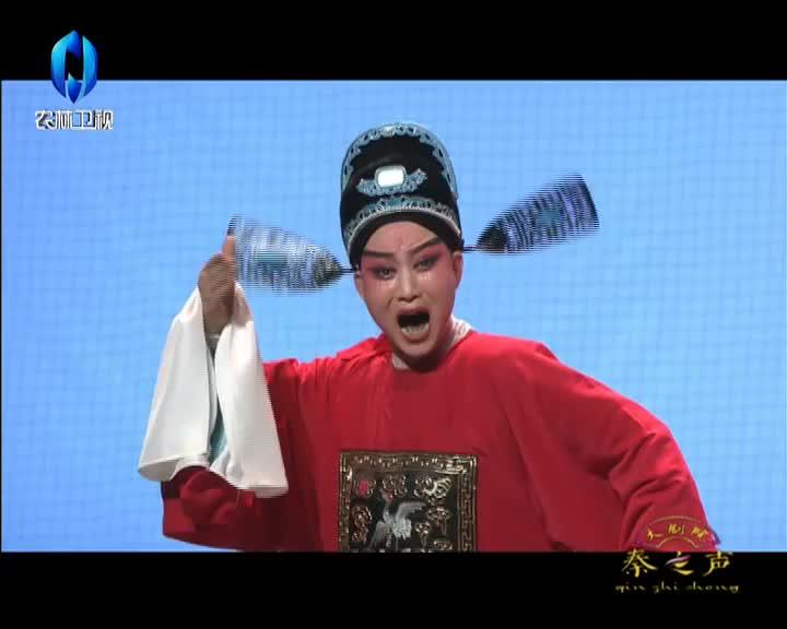 秦之声大剧院 (2021-05-27)