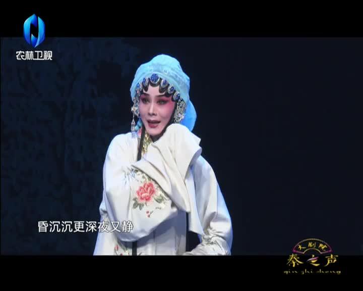 秦之声大剧院 (2021-05-28)