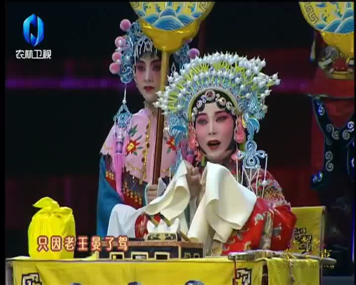 秦之声大剧院 (2021-05-29)