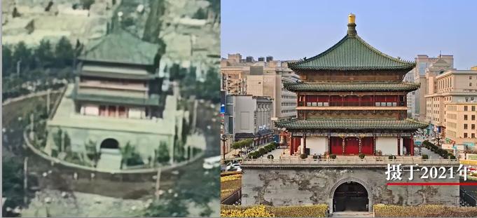 百年前的西安钟鼓楼你见过吗?这段影像你不能错过~