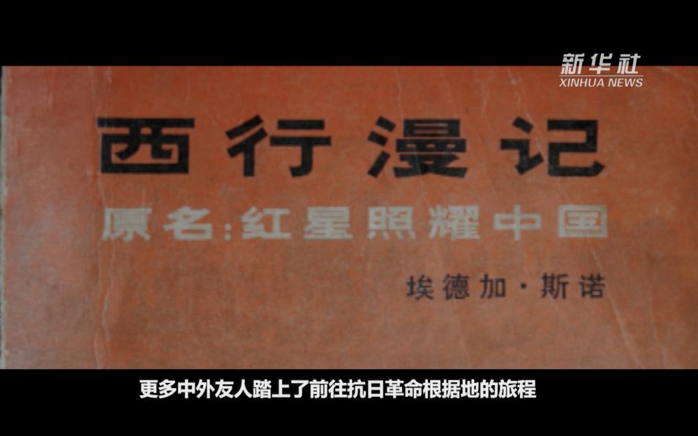 建党百年五集大型政论片《你的样子》第五集