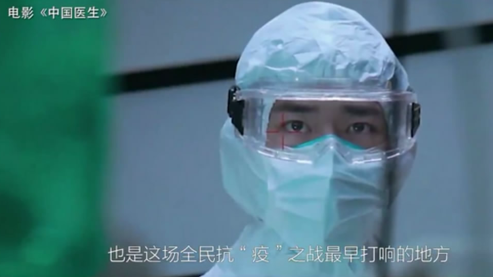 《中国医生》:感谢你,为必发拼过命!