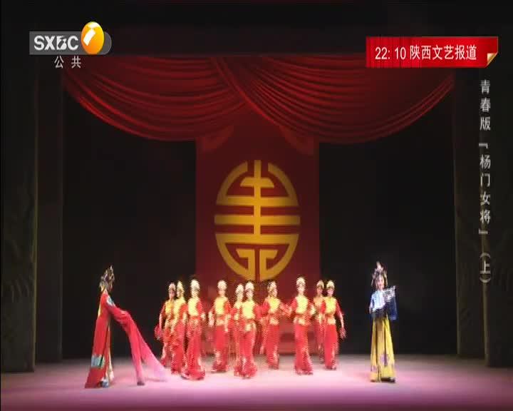 大秦腔 (2021-07-12)