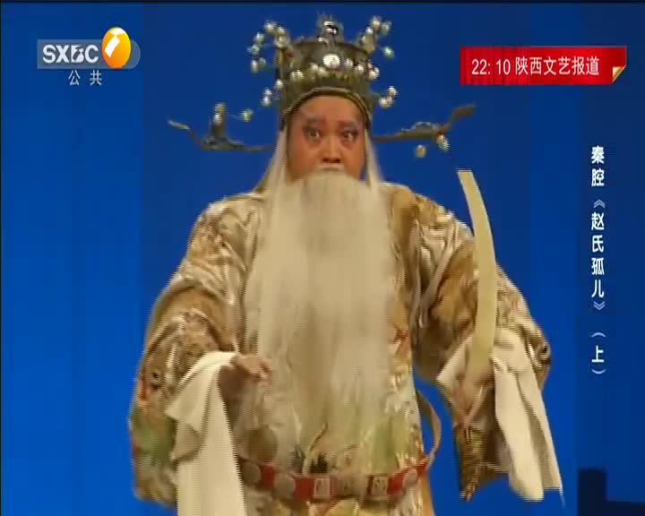 大秦腔(2021-07-16)