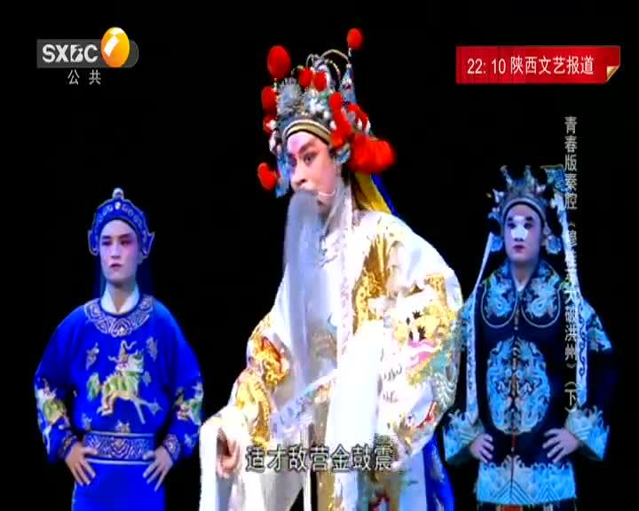 大秦腔 (2021-07-20)