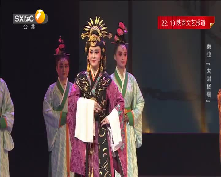 大秦腔 (2021-07-21)