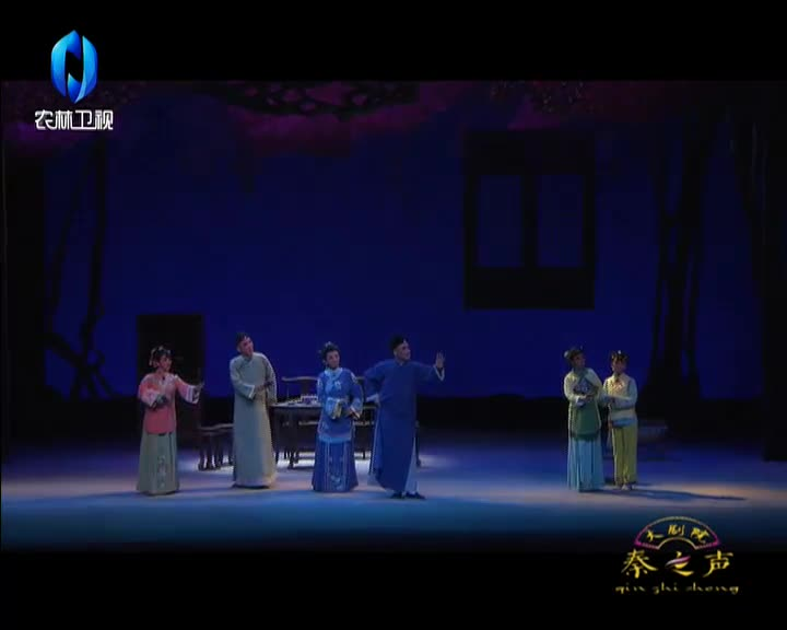 秦之声大剧院 (2021-07-24)