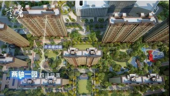 """苏宁雲著项目效果图。来源:公众号""""西安苏宁置业""""。"""