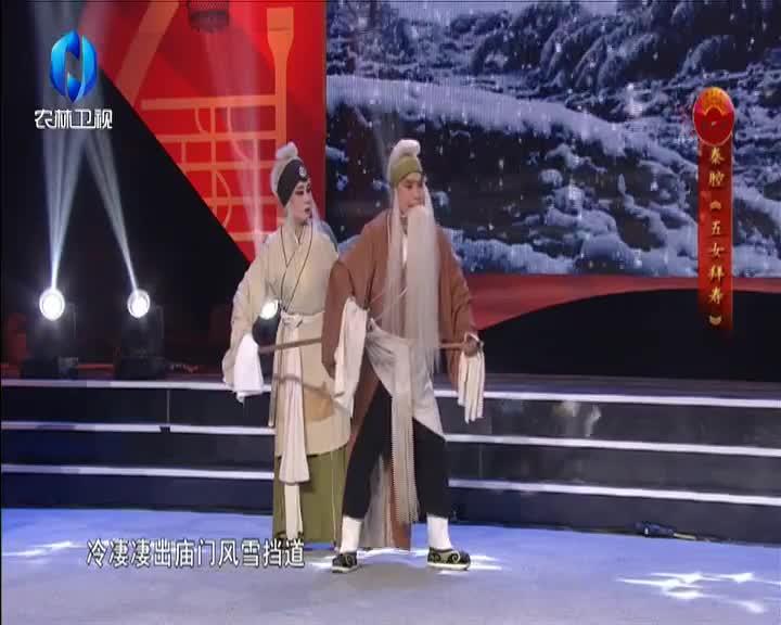 秦之声大剧院 (2021-08-29)