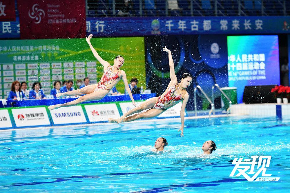 """发现丨""""长安鼎""""上演""""水中芭蕾"""""""