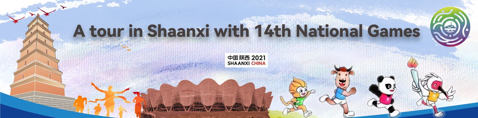 A tour in Shaanxi with 14th National Games