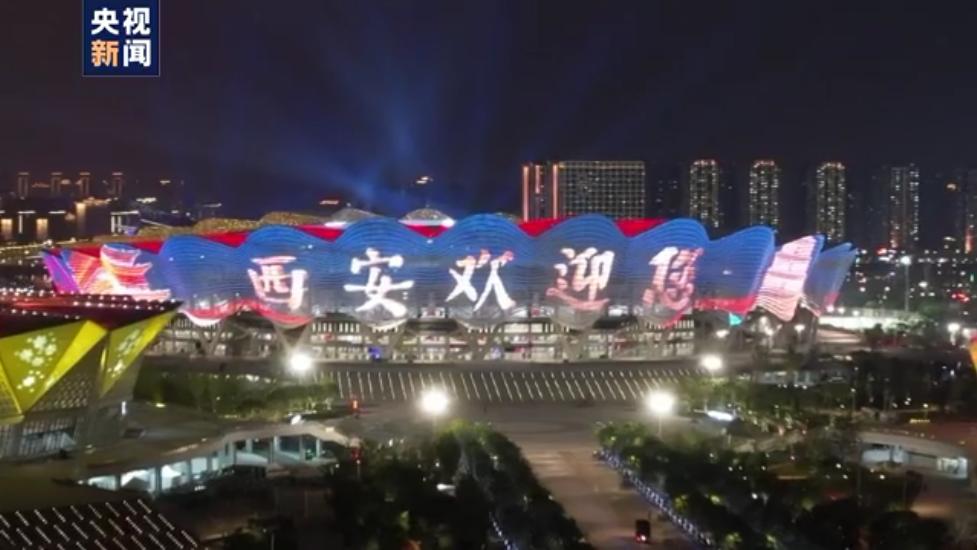 """历经3次彩排 """"建党百年、体育盛会""""全运会开幕式明晚上演"""