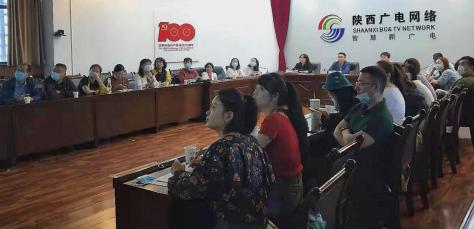 财务管理部赴陕西广电网络财务共享中心参观交流