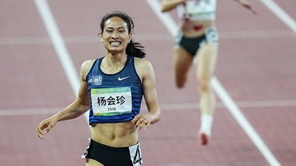 四川选手杨会珍夺得十四运会田径女子400米冠军