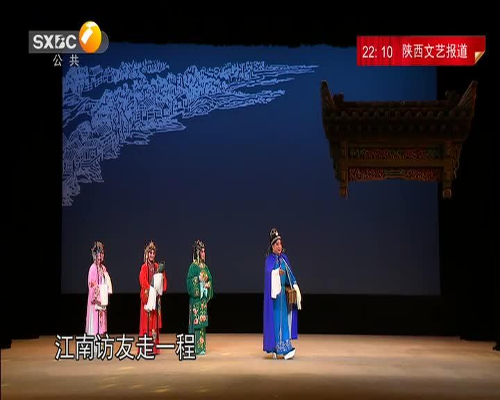 大秦腔 (2021-09-23)