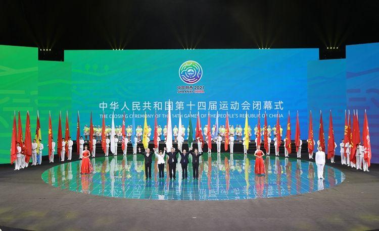 全運會會旗順利交接 2025年一起相約粵港澳