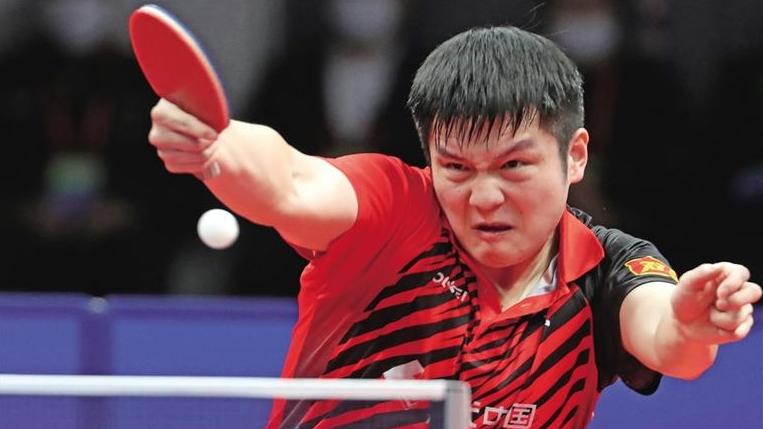 """乒乓球男单赛场诞生新""""王者"""" 樊振东摘得冠军"""