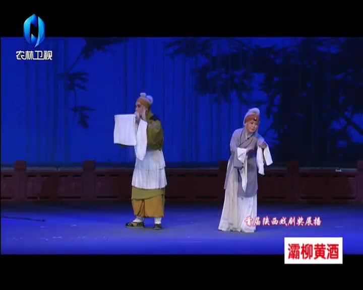 秦之声大剧院(2021-09-29)