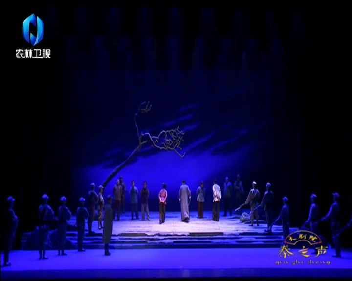 秦之声大剧院 (2021-10-01)