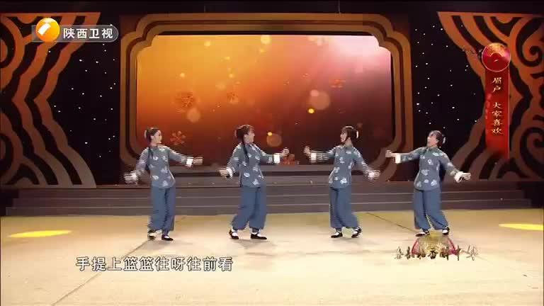 秦之声 (2021-10-03)