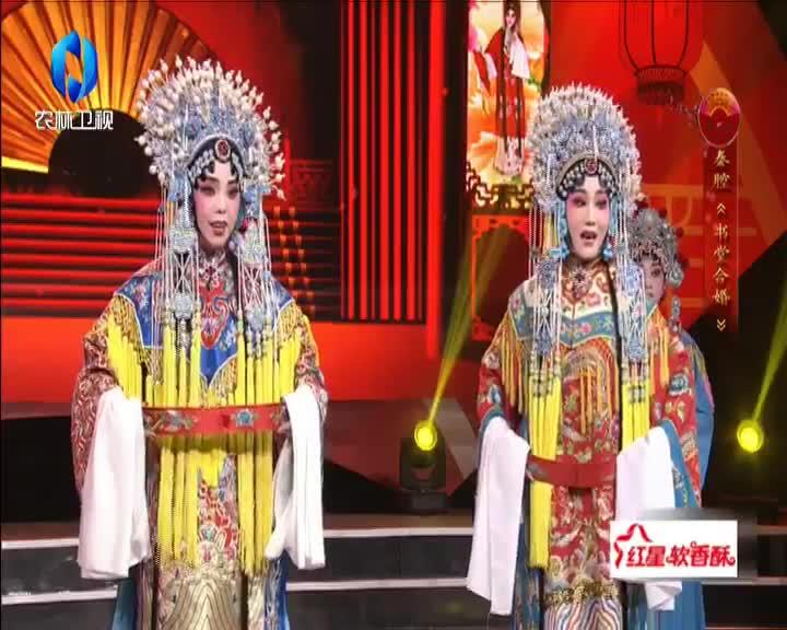 秦之声大剧院 (2021-10-07)
