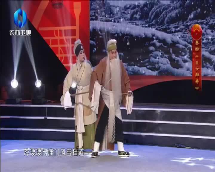 秦之声大剧院 (2021-10-09)