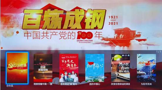 陕西广信公司圆点TV聚合精彩献礼国庆长假荧屏