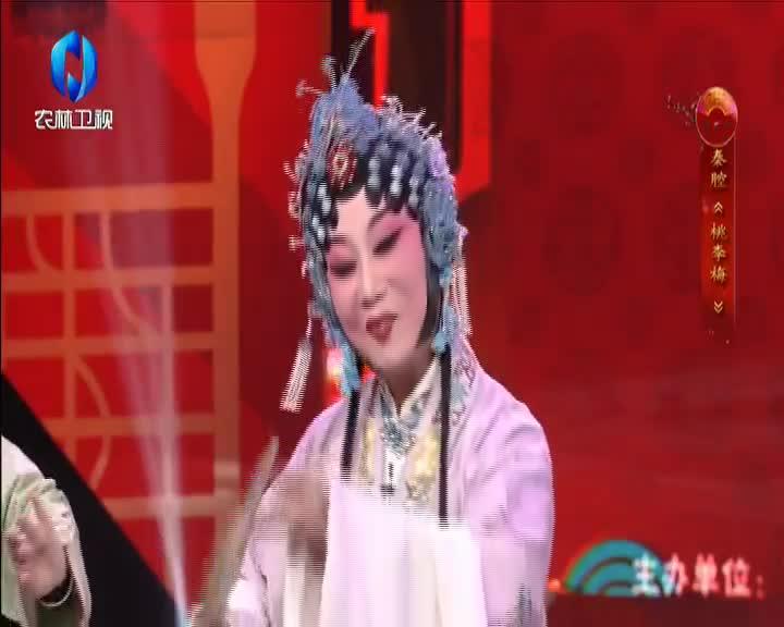 秦之声大剧院 (2021-10-11)