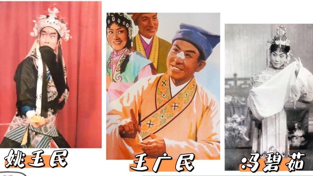 重阳节,陕西广播电视台戏曲广播拜访戏曲表演艺术家