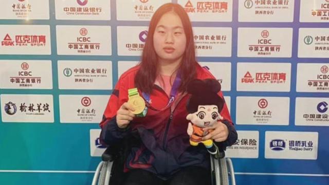 陕西队员李格格打破世界纪录 拿下残特奥会游泳项目首金