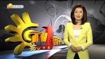 TV1周刊 (2019-10-26)