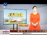 天天农高会 (2019-10-16)