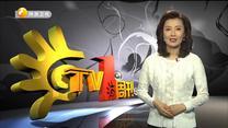 TV1周刊 (2019-11-02)