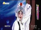 李君梅《白蛇传》选段