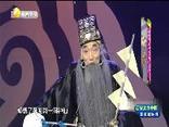 秦之声 (2019-10-23)