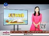 天天农高会 (2019-10-24)
