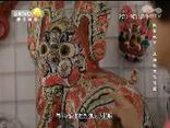 陕西故事 凤翔泥塑之造型