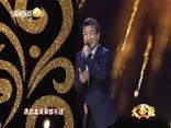 大秦腔 (2019-10-22)